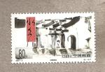 Stamps China -  Antiguas ciudades