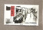 Sellos de Asia - China -  Antiguas ciudades
