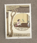 Stamps China -  Historias extrañas por Pu Songling
