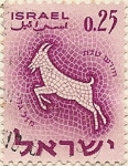 Stamps Asia - Israel -  ISRAEL