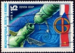 Stamps Russia -  INTERKOSMOS