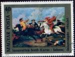 Stamps Hungary -  VESZPRÈMI ENDRE