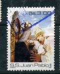 Sellos de America - Venezuela -  s.s. juan pablo II