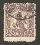 Stamps Hungary -  combate cuerpo a cuerpo