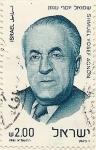 Stamps Asia - Israel -  SHMUEL YOSEF AGNON