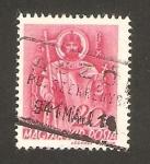 Sellos de Europa - Hungría -  rey san etienne