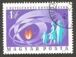 Stamps Hungary -  2119 - V Congreso de pedagogía húngaro