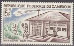 Sellos del Mundo : Africa : Camerún : CAMERUN 1965 Scott 416 Sello Nuevo Dibujo Infantil Caja de Ahorros Federal Postal Savings Bank MNH