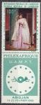Sellos de Africa - Camerún -  CAMERUN 1968 Scott C117 Sello Nuevo Philexafrica en Abidjan La Carta de Armand Cambon MNH
