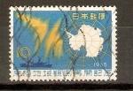 Sellos de Asia - Japón -  AURORA  AUSTRAL