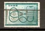Sellos de Asia - Japón -  ESTETOSCOPIO
