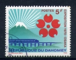 Stamps Europe - Benin -  EXPO'70