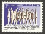 Stamps Hungary -  2143 - 25 Anivº de la liberación de los campos de concentración