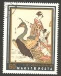 Stamps : Europe : Hungary :  2161 - Geishas en el agua