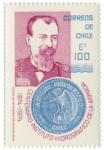 Stamps : America : Chile :  Instituto Hidrografico de la Armada