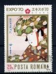 Stamps Romania -  expo 70 osaka