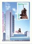 Sellos de Europa - España -  ESPAÑA 2004 4117 Sello ** HB Expo Nacional EXFILNA Monumento a Cristobal Colon Valladolid y Museo