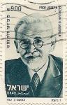Stamps Israel -  GEDALIAH KLAUSNER