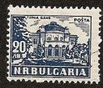 Stamps Bulgaria -  Banco Nacional