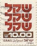 Stamps Israel -  ISRAEL