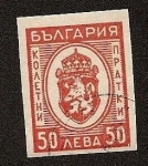 Stamps Europe - Bulgaria -  Escudo -