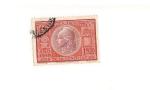 Stamps Argentina -  Jura de la constitucion
