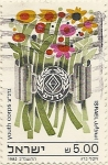 Stamps Asia - Israel -  youth corps