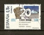 Stamps Spain -  XX Aniversario Relaciones España-Israel.