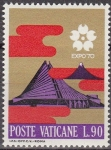 Sellos de Europa - Vaticano -  VATICANO 1970 Scott 482 Sello Nuevo Expo Osaka Japon Catedral MNH 90L