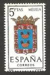Stamps of the world : Spain :  1703 - Escudo de la capital de provincia de Melilla