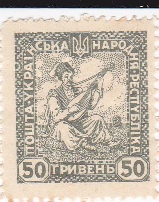 Músico cosaco