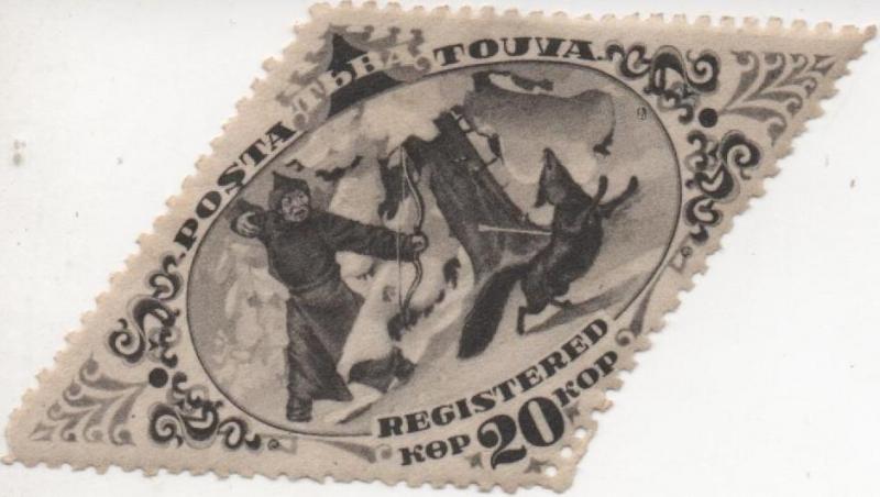 Touva Y & T Nº 46