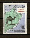 Sellos de Asia - Omán -  Estado de Oman.