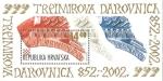 Sellos del Mundo : Europa : Croacia : 21 - 1150 anivº del acta de donación del príncipe trpimir