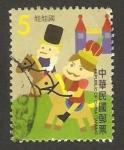 Sellos del Mundo : Asia : Taiwán : juguetes