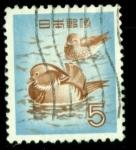 Sellos del Mundo : Asia : Japón : Aves