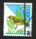 Sellos de Asia - Japón -  pájaro