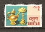 Sellos de Asia - Bhután -  Artesania.