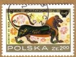 Sellos del Mundo : Europa : Polonia : Arte Antiguo Museo Narodowe