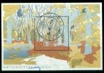 Sellos del Mundo : Europa : Alemania : Parque Nacional Hainich