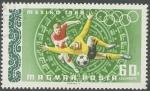 Sellos del Mundo : Europa : Hungría : Olimpiadas Mexico  1968  futbol