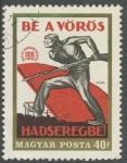 Sellos del Mundo : Europa : Hungría : Be a Voros   Hadseregbe!
