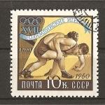 Sellos de Europa - Rusia -  Juegos Olimpicos de Roma.