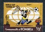 Sellos del Mundo : America : Dominica : Mundial España 82