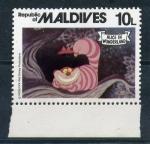 Sellos del Mundo : Asia : Maldivas : Alicia en el país de las maravillas