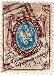 Sellos del Mundo : Europa : Rusia : 1859 10k Warschow