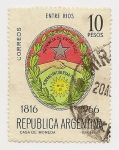 Sellos de America - Argentina -  Escudo Provincia de Entre Ríos