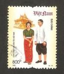 Sellos del Mundo : Asia : Vietnam : traje típico de khmer