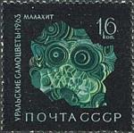 Sellos de Europa - Rusia -  piedras preciosas de los urales