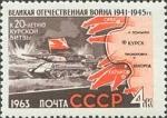 Sellos del Mundo : Europa : Rusia :  segunda guerra mundial